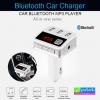 ที่ชาร์จในรถ Bluetooth Car Charger EQ ลดเหลือ 370 บาท ปกติ 770 บาท