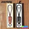สายชาร์จพวงกุญแจ Remax รุ่น RC-034i for iPhone 6/6+,5/5s