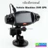 กล้องติดรถยนต์ A27 Vehicle Blackbox DVR GPS ลดเหลือ 1,680 บาท ปกติ 4,200 บาท