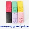 เคส Samsung Galaxy Grand Prime G530 Domi Cat