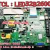 TCL LED32B2600 เมนบอร์ด
