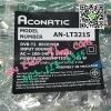 เมนบอร์ด ACONATIC : AN-LT3215
