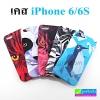 เคส iPhone 6/6s ลายกราฟฟิก รูปสัตว์ ลดเหลือ 90 บาท ปกติ 225 บาท