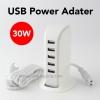 ที่ชาร์จ 5 USB 30W USB Power Adapter ลดเหลือ 390 บาท ปกติ 970 บาท