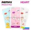 เคส iPhone 6 Plus Remax Heart Creative Case ลดเหลือ 159 บาท ปกติ 480 บาท