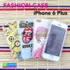 เคส iPhone 6 Plus FASHION CASE ลายการ์ตูน ลดเหลือ 49 บาท ปกติ 200 บาท