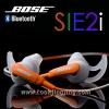 หูฟัง Bluetooth Bose SIE2i Sport Headphone ราคา 600 บาท ปกติ 1,310 บาท