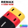 ที่ชาร์จ REMAX 4 USB HUB ADAPTER DC56200