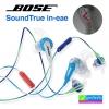 หูฟัง สมอลล์ทอล์ค BOSE SoundTrue In-Ear Headphone ลดเหลือ 560 บาท ปกติ 1,400 บาท