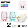 ที่ชาร์จ REMAX 2 USB CHARGER รุ่น RP-U23 ราคา 195 บาท ปกติ 480 บาท