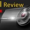 Full Review Thinkware X330 กล้องติดรถแห่งแดนโสม