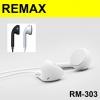 หูฟัง Smalltalk Remax PURE MUSIC RM-303 ลดเหลือ 175 บาท ปกติ 480 บาท