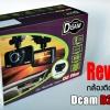 รีวิวกล้องติดรถยนต์ Dcam D2 Plus