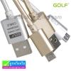 สายชาร์จ Micro USB (สายถัก) Golf Alloy-braided Cable ลดเหลือ 85 บาท ปกติ 220 บาท