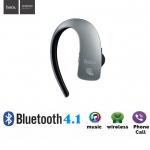 เสียงจัดเต็มทุกตัวโน้ต! หูฟัง Bluetooth Hoco E10 สีเงิน