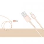 สายชาร์จ HOCO EmergencyCharging Cable UPL16 สีทอง