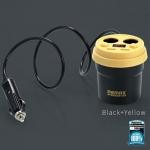 ที่ชาร์จในรถยนต์ remax CR-2XP CUP ถ้วยขยายช่องจุดบุหรี่ สีดำ-เหลือง ยอดนิยม ดีไซน์เรียบหรู