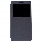 nillkinแท้ เคสฝาพับLenovo A7000 รุ่น Sparkle Leather Case สีดำ