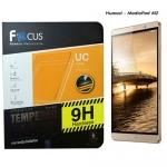 โฟกัส ฟิล์มกระจก Huawei MediaPad M2