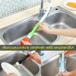 หัวก๊อกน้ำ ช่วยกระจายน้ำ สำหรับทำความสะอาด ผัก ผลไม้ สีขาว-เขียวอ่อน