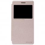nillkinแท้ เคสฝาพับ Lenovo A7000 รุ่น Sparkle Leather Case สีทอง