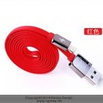 สายชาร์จ remax Cable สำหรับ iPhone5/5s/6/6+/6S/6S+ สีแดง กลิ่นหอม