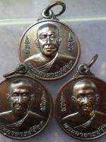 เหรียญพระอาจารย์อ๊อด วัดสายไหม จ.ปทุมธานี ปี2553 ตอกโค๊ต(3เหรียญ)