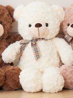 ตุ๊กตาหมีน่ารักๆ พร้อมส่ง
