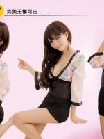 ชุดนอนเซ็กซี่/ซีทรู คอสเพลย์ญี่ปุ่นลายดอกไม้สีชมพูดำ + กางเกงใน