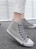 รองเท้าผ้าใบหุ่มข้อแนวๆ