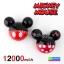 Mickey Mouse Power bank แบตสำรอง 12000 mAh ลดเหลือ 430 บาท ปกติ 1,060 บาท thumbnail 1
