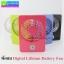 พัดลม Digital Lithium Battery Fan ลดเหลือ 320 บาท ปกติ 890 บาท thumbnail 1