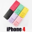 เคส iPhone 4/4S Domi Cat thumbnail 1