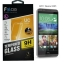 โฟกัส ฟิล์มกระจก HTC Desire 820S thumbnail 1