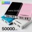 แบตสำรอง Power bank Your Device 50000 mAh 4 USB Port thumbnail 1
