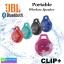 ลำโพง บลูทูธ JBL clip+ ราคา 500 บาท ปกติ 1,250 บาท thumbnail 1