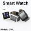 นาฬิกาโทรศัพท์ Smart Watch U10L Phone Watch ลดเหลือ 1,340 บาท ปกติ 4,020 บาท thumbnail 1