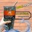 ozark trail แก้วเก็บเย็น + หลอดดูดสแตสเลส ลายทหาร thumbnail 2