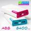 ABS/ARUN Y39 Power bank แบตสำรอง 8400 mAh ลดเหลือ 259 บาท ปกติ 800 บาท thumbnail 1