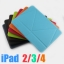 เคส iPad 2/3/4 ONJESS ลดเหลือ 240 บาท ปกติ 600 บาท thumbnail 1