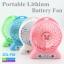 พัดลม Portable Lithium Battery Fan รุ่น ZDL - F68 ราคา 185 บาท ปกติ 460 บาท thumbnail 1