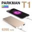 PARKMAN BOSS T1 Power bank แบตสำรอง 6200 mAh ลดเหลือ 305 บาท ปกติ 760 บาท thumbnail 1