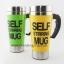แก้วชงเครื่องดื่มอัตโนมัติ SELF STIRRING MUG ไซส์ L ราคา 260 บาท ปกติ 650 บาท thumbnail 5