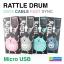 สายชาร์จ Micro USB RATTLE DRUM DATA CABLE FAST SYNC thumbnail 1