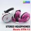 หูฟัง บลูทูธ Beats STN-13 Bluetooth Stereo Headset thumbnail 1