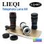 เลนส์ Lens LIEQI LQ-007 Telephoto Lens 8X ลดเหลือ 320 บาท ปกติ 750 บาท thumbnail 1