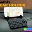 Car Holder Charger By REMAX ลดเหลือ 230 บาท ปกติ 600 บาท thumbnail 1