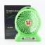 พัดลม Portable Lithium Battery Fan รุ่น ZDL - F68 ราคา 185 บาท ปกติ 460 บาท thumbnail 6