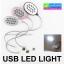 โคมไฟ USB LED LIGHT แบบพกพา ราคา 85 บาท ปกติ 210 บาท thumbnail 1