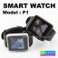 นาฬิกาโทรศัพท์ Smart Watch F1 Phone Watch ลดเหลือ 1,290 บาท ปกติ 3,870 บาท thumbnail 1